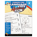 Common Core 4 Today Workbook, Language Arts, Kindergarten, 96 pages