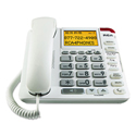 11241WTGA One-Line Amplified Big Button Corded Phone